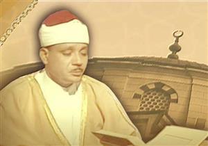 دعاء نادر للشيخ عبد الباسط عبد الصمد