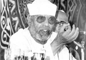 الشيخ الشعراوي يوضح كيف تسيطر على أعظم شهوة في حياتك