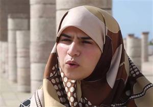 فتاه مغربية كروان يغرد فى عالم تلاوة القرآن الكريم بصوت رائع