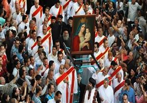 الكنيسة القبطية الأرثوذكسية تحتفل ببدء صوم السيدة العذراء مريم اليوم