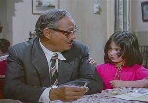 """""""طفلة فيلم الحفيد"""" تعود للظهور بعد 43 عامًا- فيديو"""