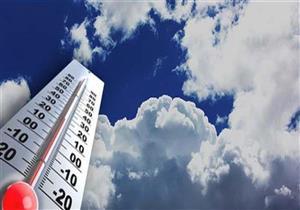 ننشر الدرجات التفصيلية لطقس الأربعاء.. والعظمى بالقاهرة 34