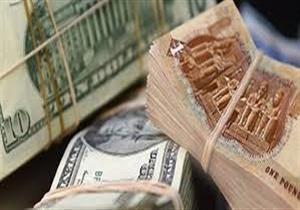 أسعار الدولار تستقر أمام الجنيه في 8 بنوك مع بداية تعاملات الأسبوع