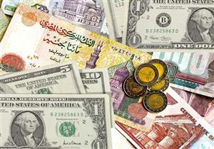 الدولار يستقر أمام الجنيه في 8 بنوك مع بداية تعاملات الإثنين