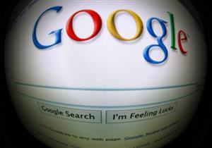 أغرب الأسئلة على محرك البحث جوجل