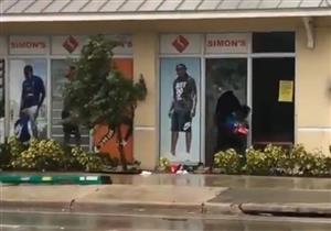 بالفيديو- أعمال سرقة ونهب فى فلوريدا جراء إعصار إيرما