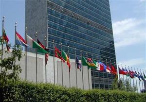 """مجلس الأمن يدين حادث العريش الإرهابي ويصفه بـ """"الشنيع والجبان"""""""