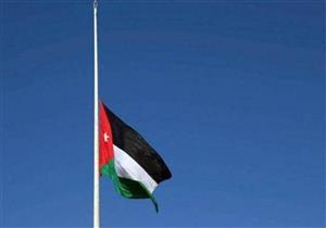 تنكيس علم السارية بالديوان الملكي الأردني حدادا على ضحايا هجوم العريش