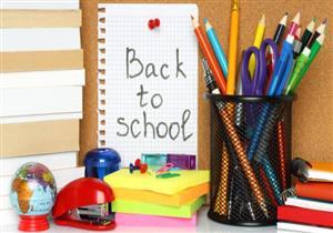 أغرب عناصر في قائمة طلبات المدارس للأطفال من سن الحضانة حتى الإبتدائي