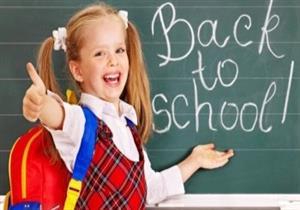 """التعليم تبحث خطة """"التربية النفسية"""" لطلاب المدارس خلال العام الدراسي الجديد"""