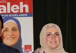أستراليا تختار أول امرأة محجبة للفوز بعضوية مجلس أكبر البلديات الأسترالية