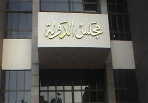 اليوم.. الحكم على المتهمين بقضية رشوة مجلس الدولة