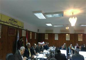 مجلس جامعة الأزهر يبدأ اجتماعه بدقيقة حداد على شهداء الشرطة