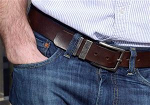 نسيت ارتداء الحزام ؟.. 3 حلول سريعة للحفاظ على مظهرك