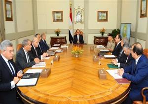 ترشيح مصر نائبًا لرئيس لجنة المرأة بالتحالف الدولي للشمول المالي