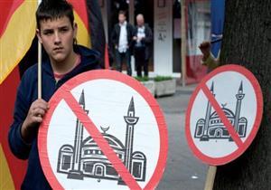 """دراسة بريطانية تكشف تأثير """"الإسلاموفوبيا"""" على المسلمين البريطانيين في أماكن عملهم"""