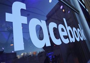 تطبيق جديد من فيسبوك لمكالمات الفيديو الجماعية