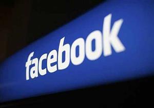 """""""فيسبوك"""" تطلق مركزًا لمواجهة الأزمات"""