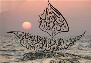 الإكثار من الصلاة على النبي يوم الجمعة وفضائلها