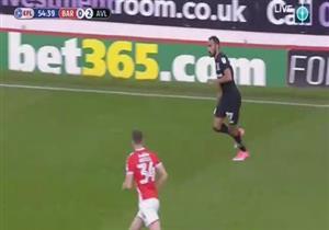 المحمدي يصنع هدفًا لأستون فيلا أمام بارنسلي