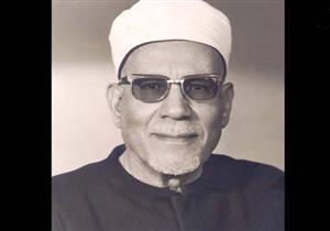 في ذكرى توليه المشيخة .. الإمام الفحام شيخ الأزهر وخريج السربون
