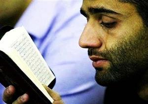المفتاح السحرى كل مهموم وخايف وقلقان.. اقرأوا هذه الآية وكل حاجة هتتحل