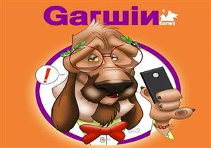 """""""جروي"""".. تطبيق لتزاوج الكلاب عبر الموبايل"""