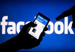 """فيسبوك يضيق الخناق على أشخاص يقولون إنهم """"يكرهون اليهود"""""""