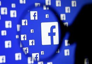 """فيسبوك يراجع تصنيفاته الإعلانية بعد اكتشاف تصنيفات """"معادية للسامية"""""""