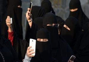 سناب شات تحظر محتوى شبكة الجزيرة في السعودية