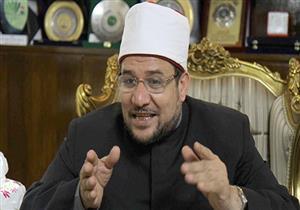 مؤتمر ملتقى الأديان السماوية بشرم الشيخ يعلن سيناء عاصمة السياحة الدينية
