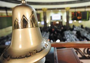 """البورصة ترتفع 1%.. وسهم """"المصرية للاتصالات"""" يقلص مكاسبه الصباحية"""