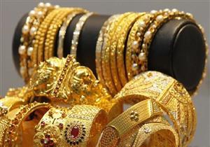 الذهب ينخفض 5 جنيهات بتعاملات الثلاثاء