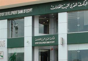 بنك تنمية الصادرات يشارك بمليار جنيه في قرض وزارة الكهرباء