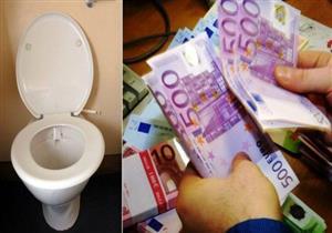 عشرات الآلاف من اليورو في مراحيض سويسرا