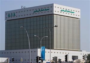 قطر تضخ 8 مليارات دولار في البنوك لتعويض سحب الأموال