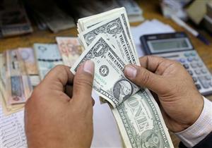الدولار يستقر أمام الجنيه في 10 بنوك مع نهاية تعاملات الثلاثاء