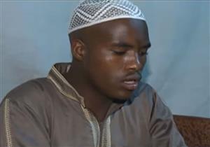 بالفيديو: شاب إثيوبي رزق بالحج هذا العام وأسلم على يديه 12 رجلا