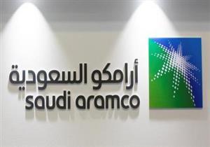 مصادر: أرامكو السعودية قد تفصح عن حساباتها أوائل 2018