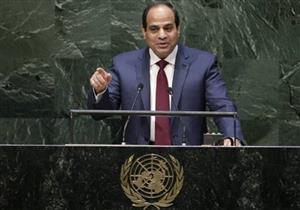 وسائل الإعلام العربية والدولية تبرز كلمة الرئيس السيسي أمام الأمم المتحدة