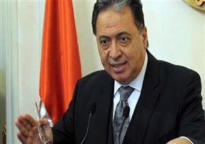وزير الصحة يطمئن على الحجاج المرضى المحتجزين بمستشفيات المشاعر