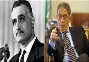 عمرو موسى يوضح سبب استيراد الرئيس عبد الناصر لطعامه من سويسرا
