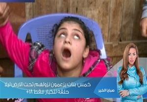 بالفيديو.. ريهام سعيد: حلقة الجن قلبت حياتي وهذه الوصفة أنقذتني