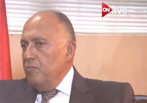 سامح شكري: الرئيس السيسي استلهم التجربة المصرية لتحقيق السلام