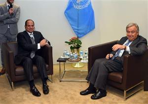 الرئاسة: سكرتير الأمم المتحدة أشاد بتميز مصر خلال عضويتها بمجلس الأمن