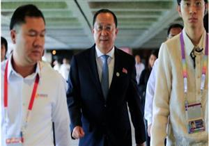 وزير خارجية كوريا الشمالية لترامب: الكلاب تنبح والقافلة تسير