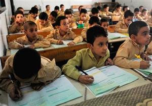 """""""تعليم الأقصر"""" تُنهي استعداداتها لاستقبال العام الدراسي الجديد"""