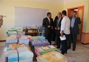 حظر ربط تسليم الكتب المدرسية بدفع المصروفات في دمياط