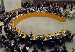 """مجلس الأمن يصوت بالإجماع على مشروع قرار لمحاسبة """"داعش"""""""