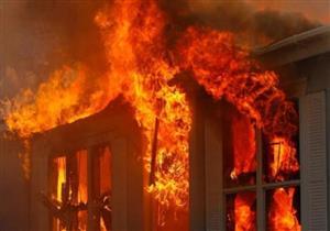 بالأسماء.. إصابة 6 أشخاص في حريق منزل بكفر الشيخ